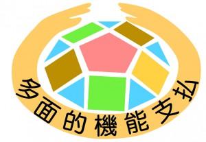 多面的ロゴ(カラー)
